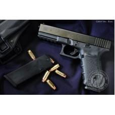 Glock 21 (Gen4), kal. .45ACP, FXD